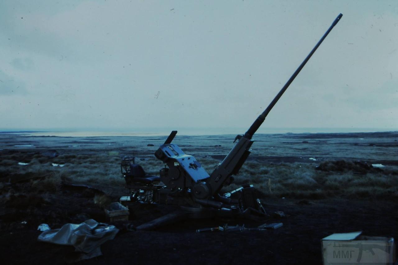 11737 - Фолклендская война
