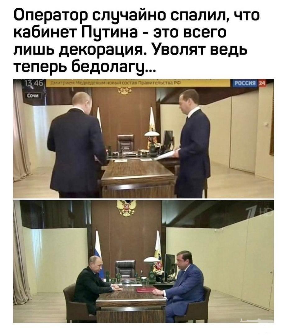 117379 - А в России чудеса!