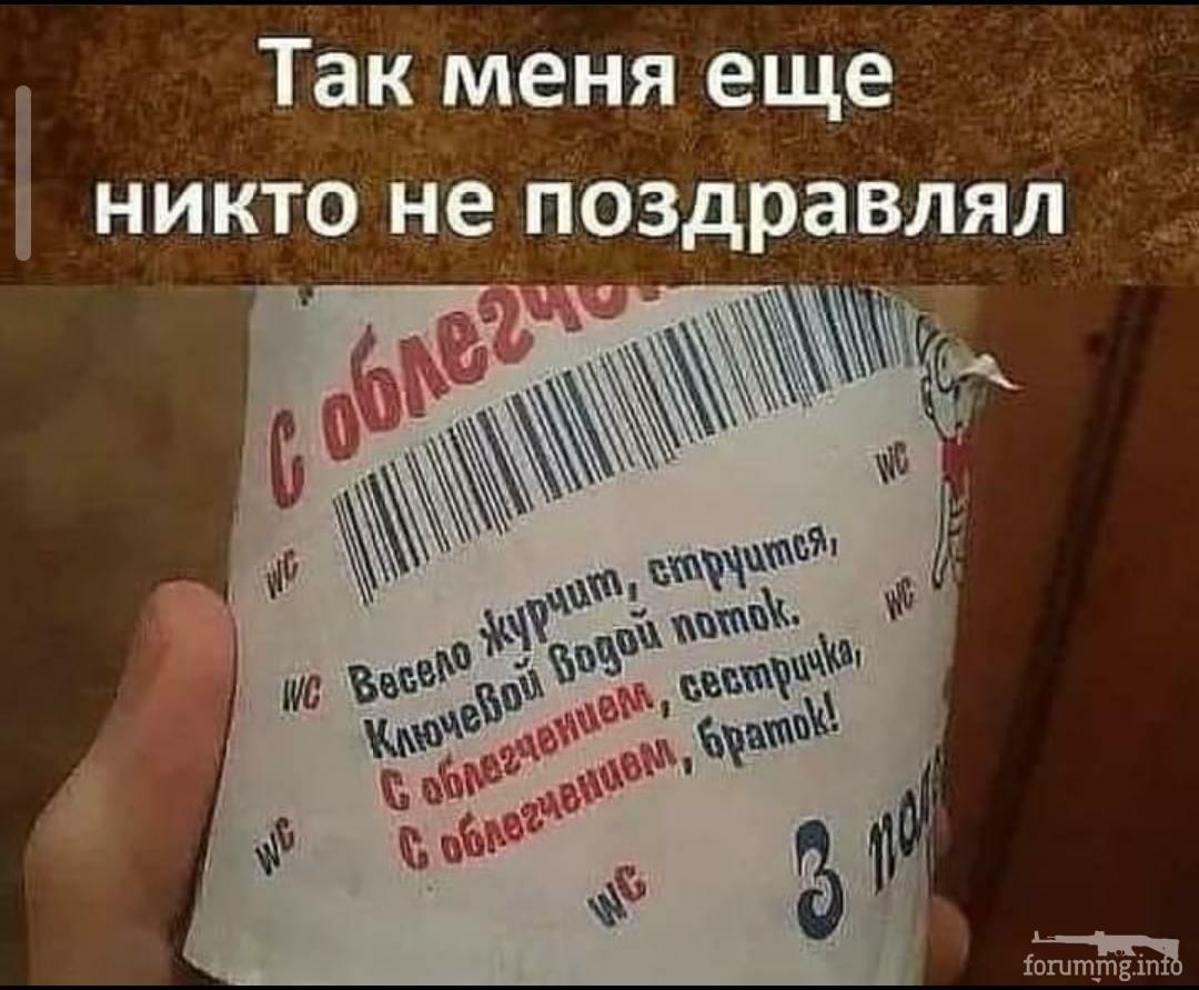 117380 - А в России чудеса!
