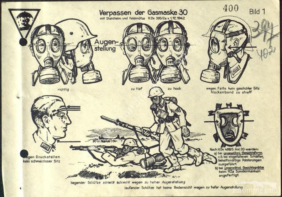 117440 - немецкий противогаз второй мировой