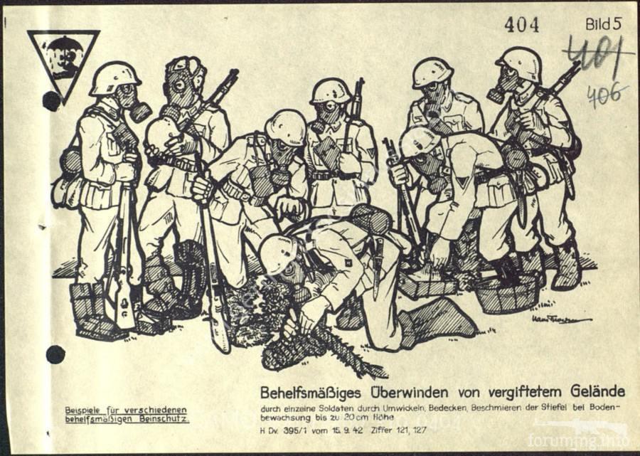 117444 - немецкий противогаз второй мировой