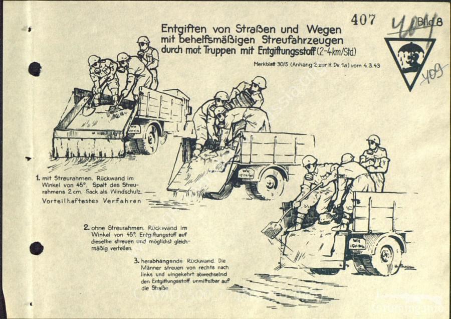117447 - немецкий противогаз второй мировой