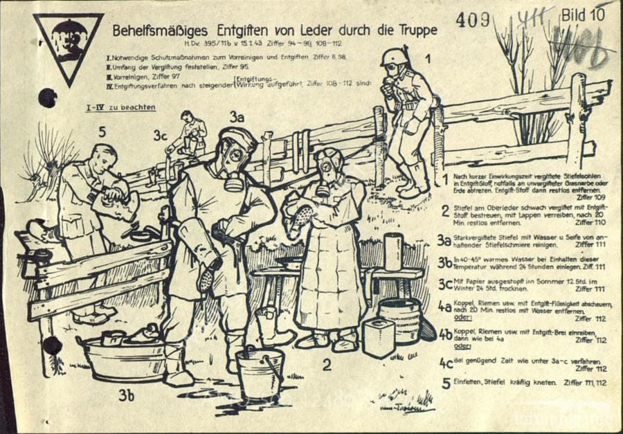 117450 - немецкий противогаз второй мировой