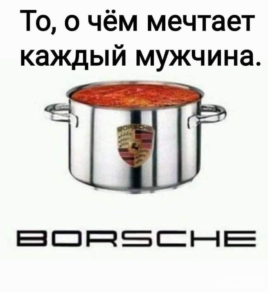 117475 - Закуски на огне (мангал, барбекю и т.д.) и кулинария вообще. Советы и рецепты.