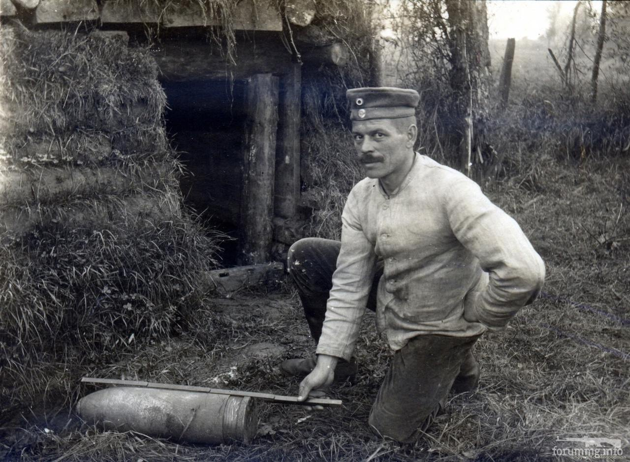 117504 - Военное фото. Западный фронт. 1914-1918г.г.