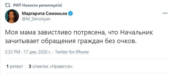 117532 - А в России чудеса!