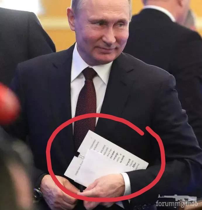 117533 - А в России чудеса!