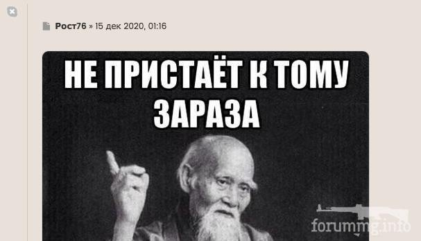 117547 - Пить или не пить? - пятничная алкогольная тема )))