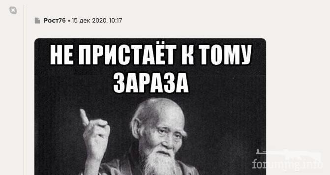 117548 - Пить или не пить? - пятничная алкогольная тема )))