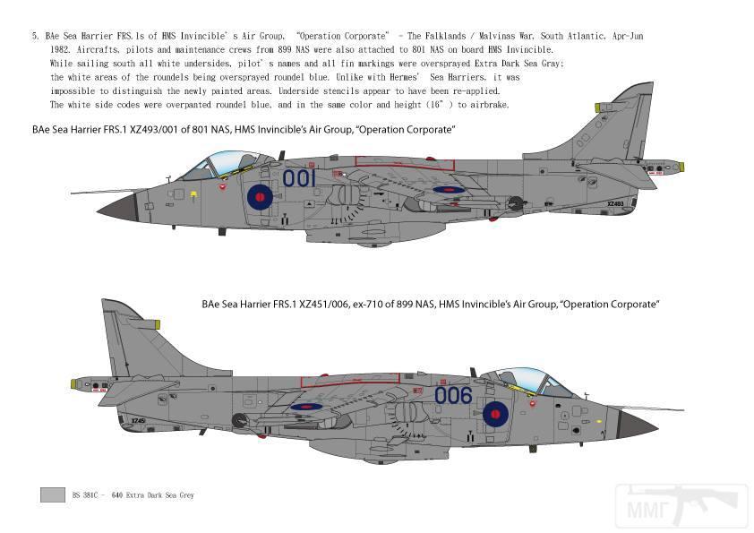 11756 - Фолклендская война