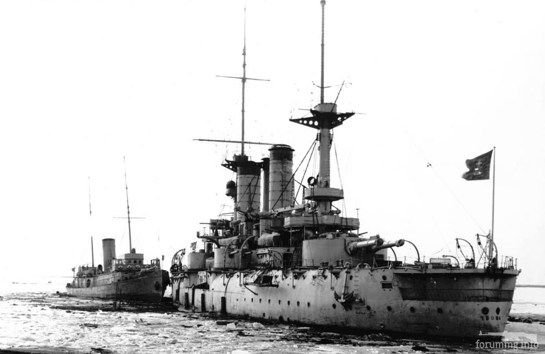 117560 - Паровой флот Российской Империи