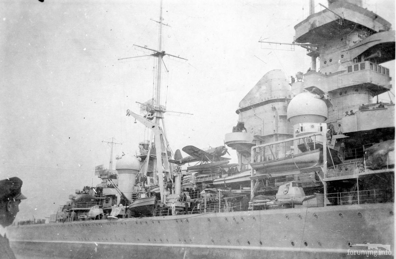 117563 - Германский флот 1914-1945