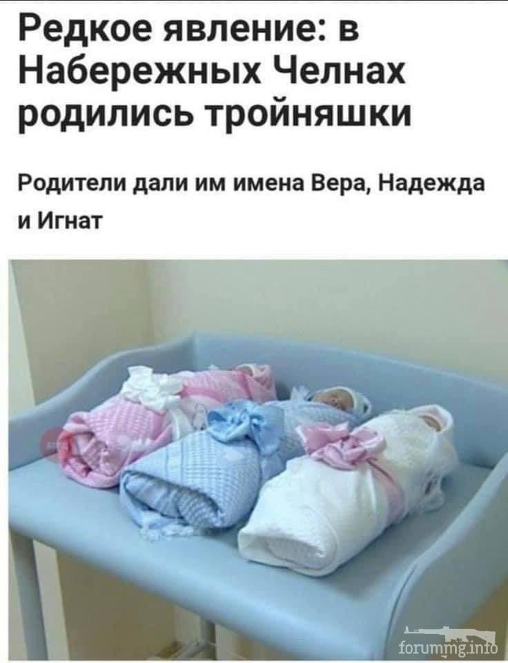 117689 - А в России чудеса!
