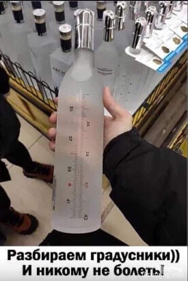 117693 - Пить или не пить? - пятничная алкогольная тема )))