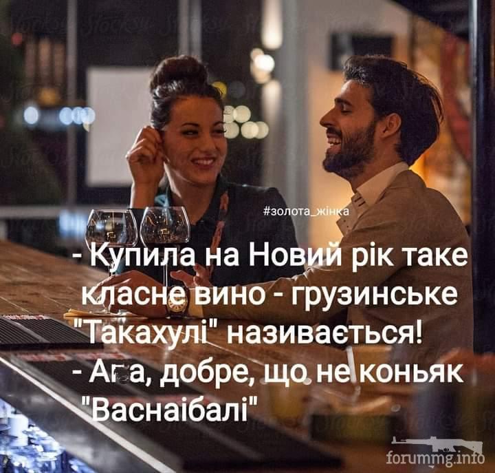 117775 - Пить или не пить? - пятничная алкогольная тема )))