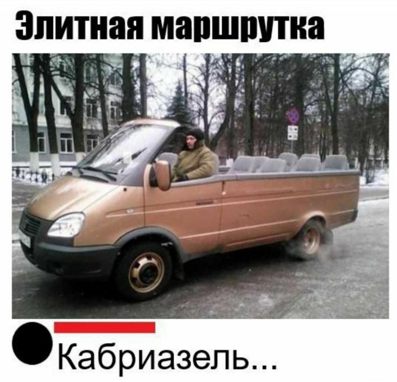 117780 - Автолюбитель...или Шофер. Автофлудилка.