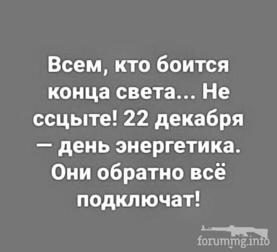 """117789 - Цикл """"с датой"""""""