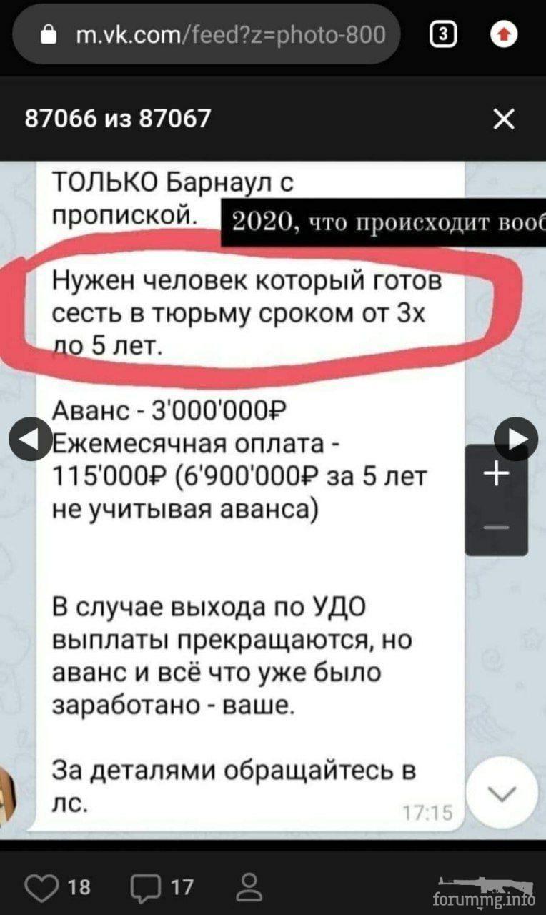 117849 - А в России чудеса!