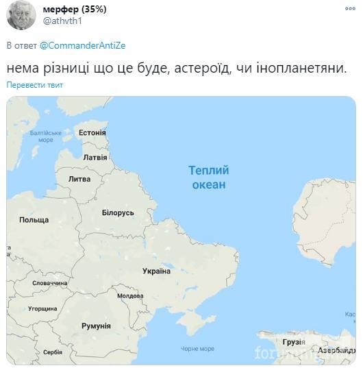 117850 - А в России чудеса!