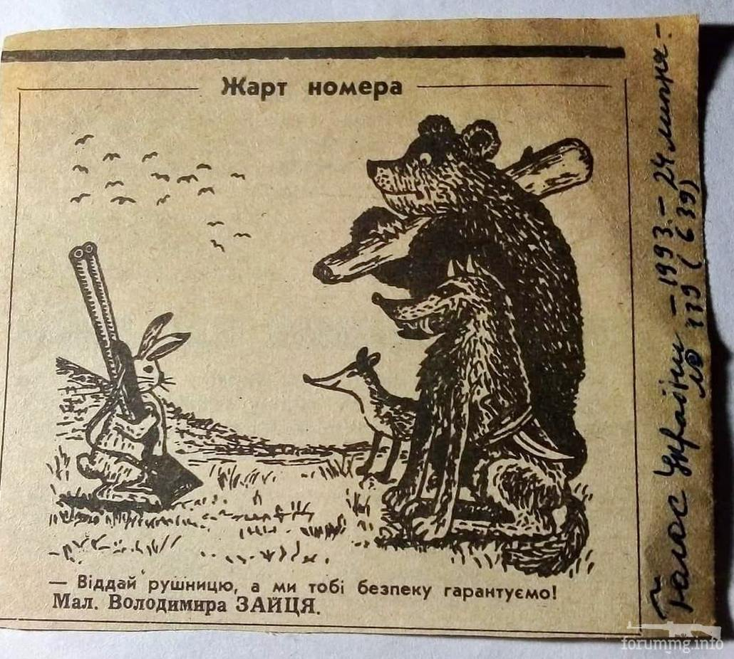 117851 - Украинцы и россияне,откуда ненависть.