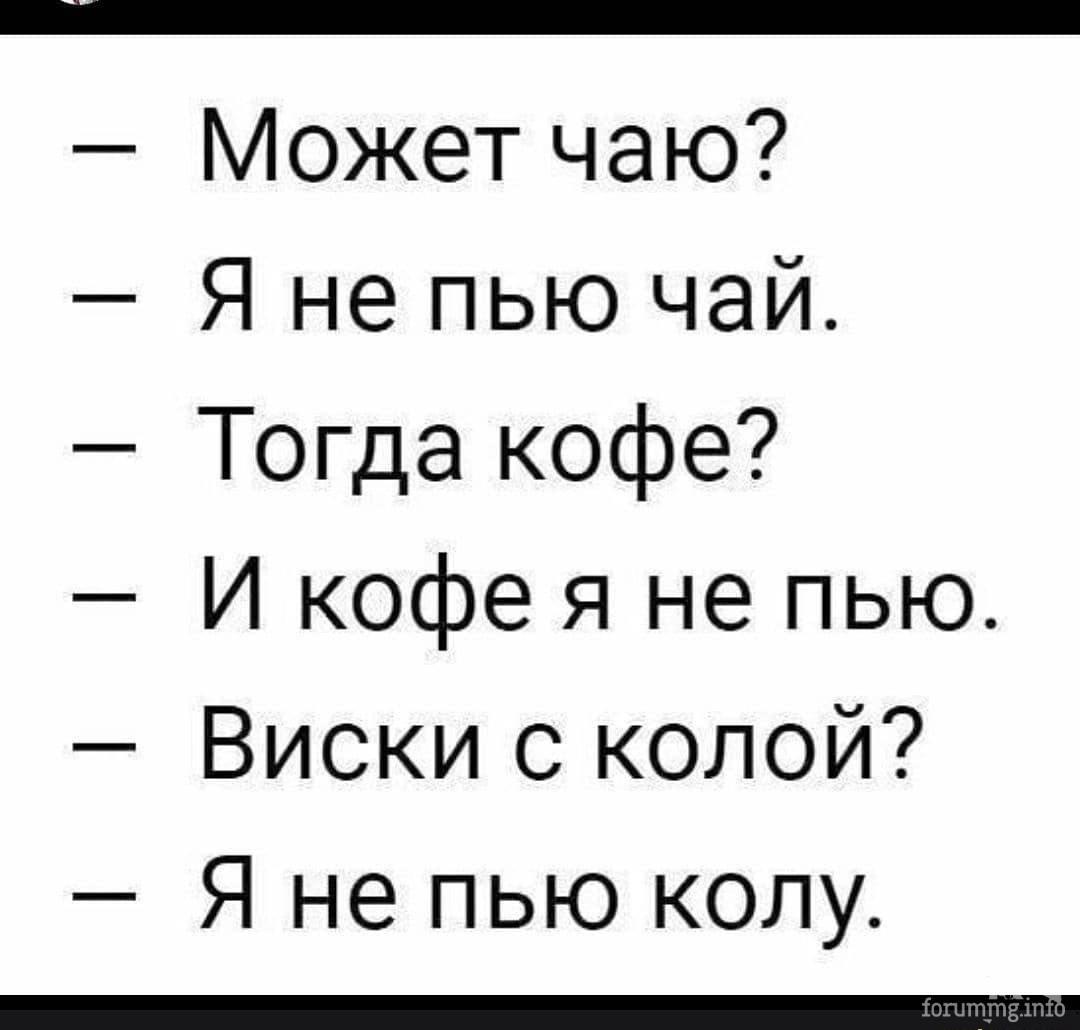 117854 - Пить или не пить? - пятничная алкогольная тема )))