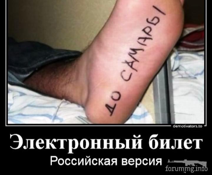 117890 - А в России чудеса!