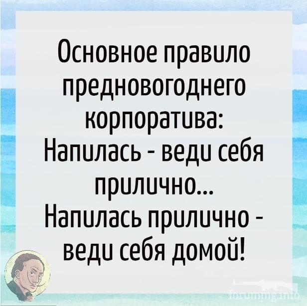 117892 - Пить или не пить? - пятничная алкогольная тема )))