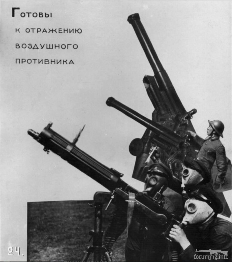 117970 - Максимка