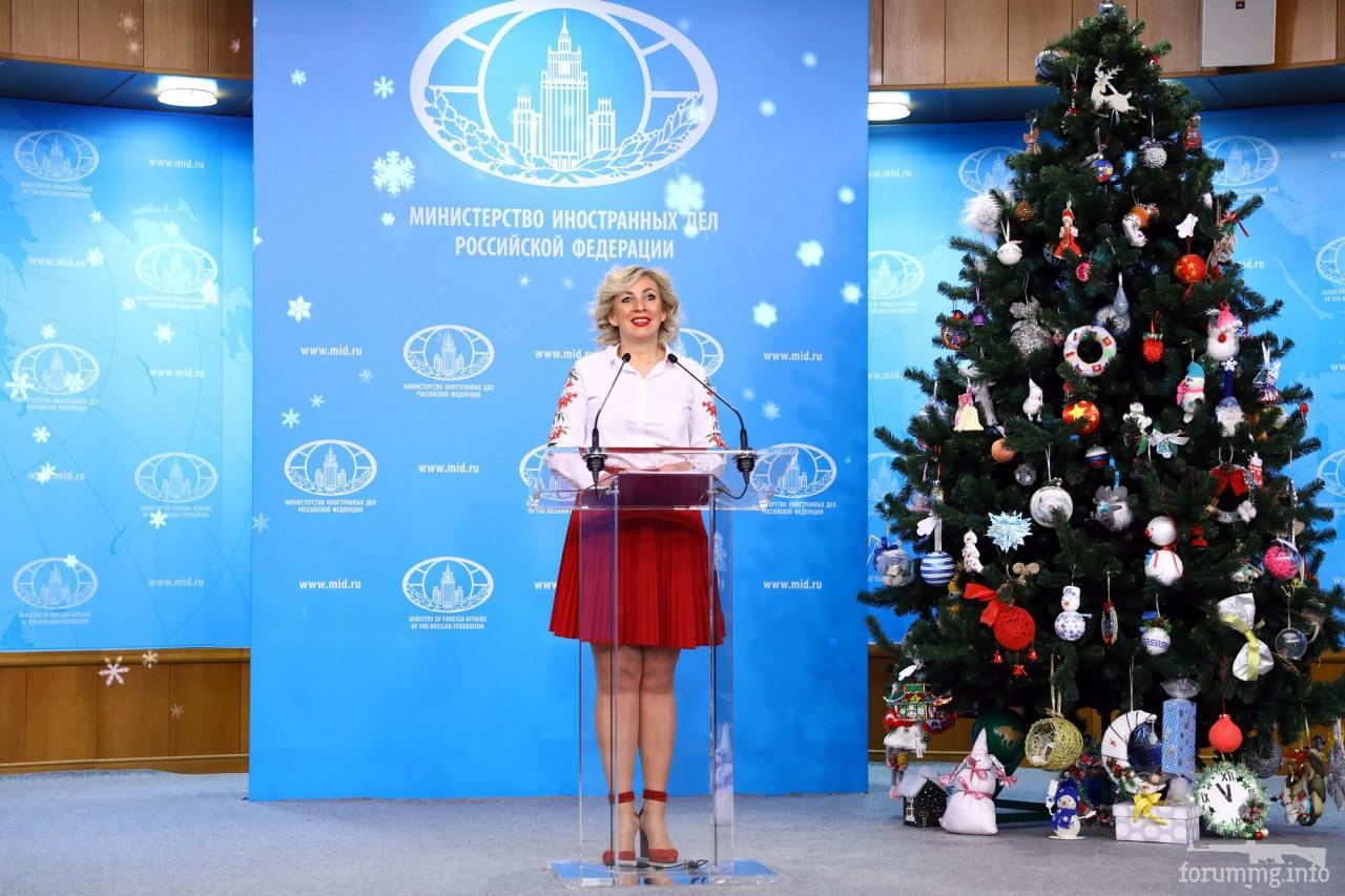 117973 - А в России чудеса!