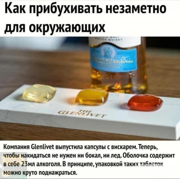 117977 - Пить или не пить? - пятничная алкогольная тема )))