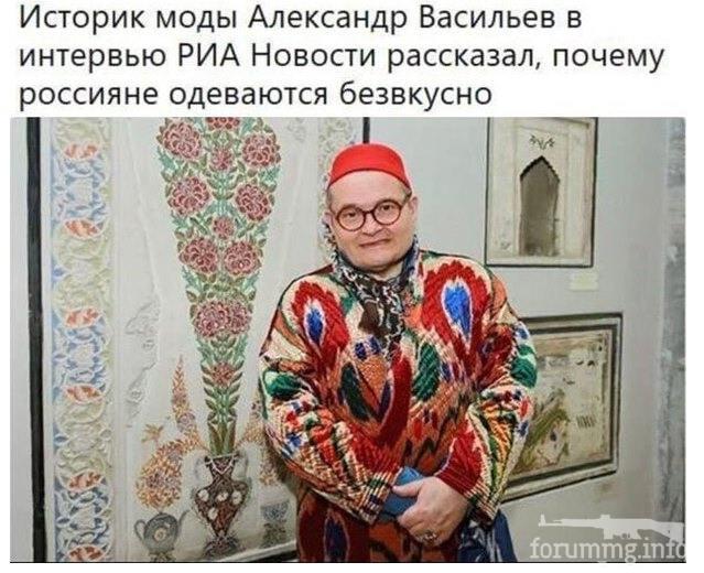 117981 - А в России чудеса!