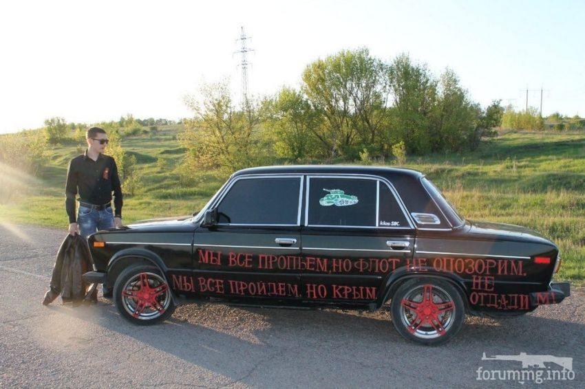 117988 - А в России чудеса!