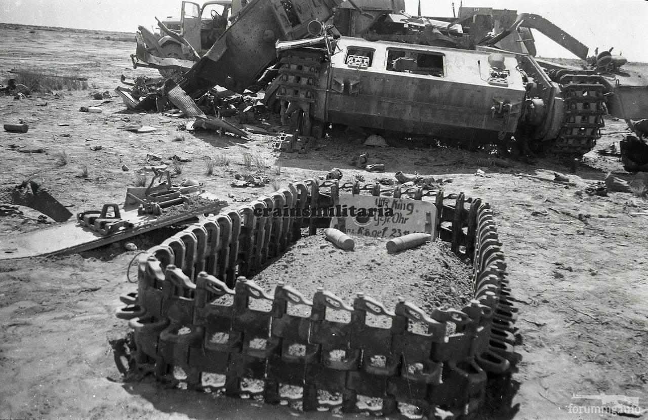118024 - Военное фото 1939-1945 г.г. Западный фронт и Африка.