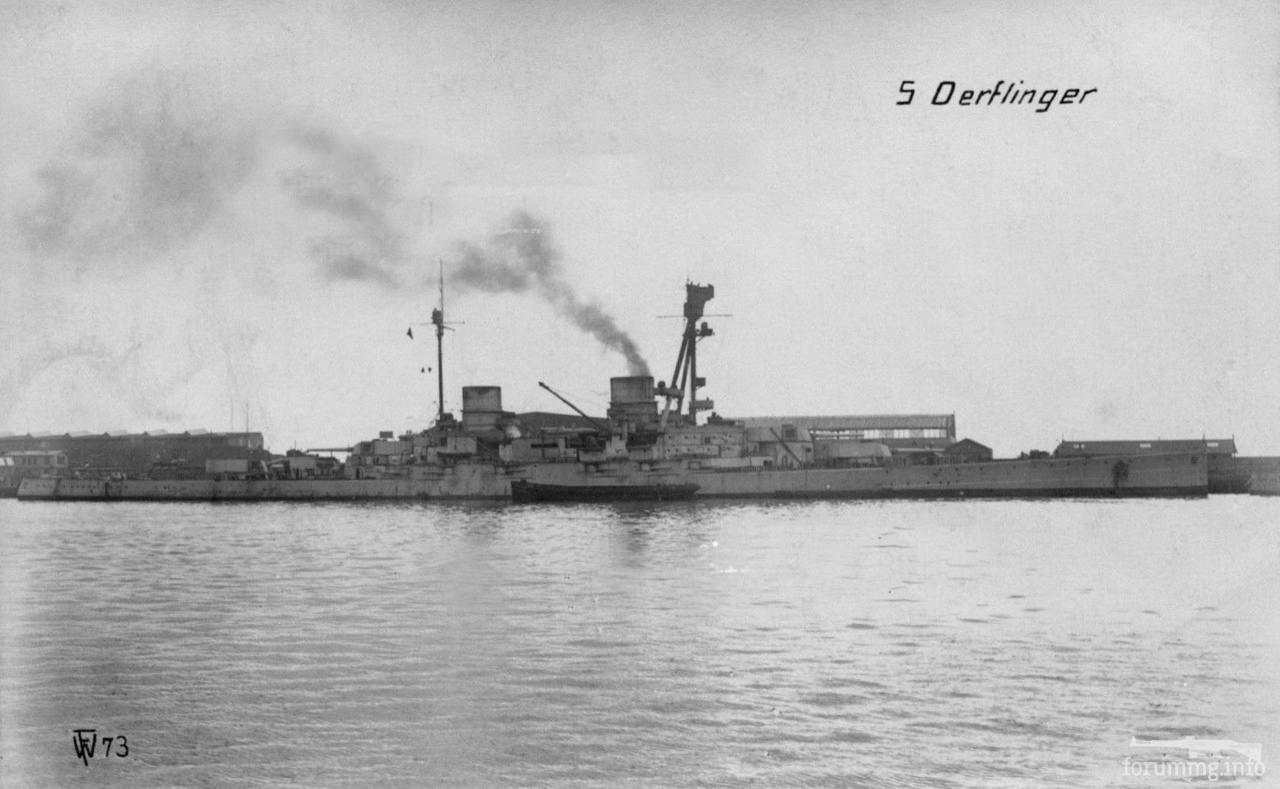 118068 - Германский флот 1914-1945