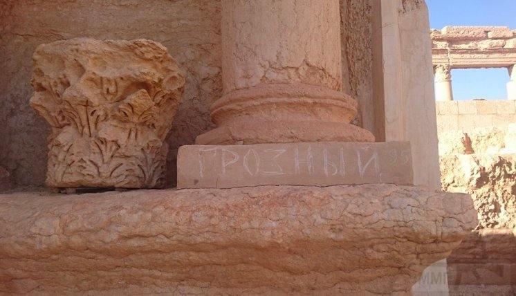 11807 - Сирия и события вокруг нее...