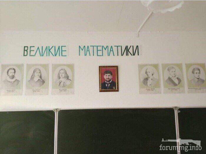 118084 - А в России чудеса!