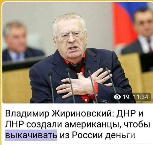 118085 - А в России чудеса!