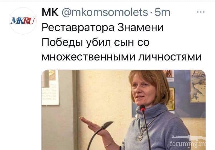 118087 - А в России чудеса!