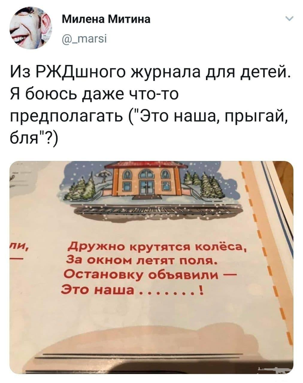 118107 - А в России чудеса!