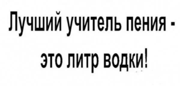 118116 - Пить или не пить? - пятничная алкогольная тема )))