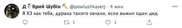 118123 - А в России чудеса!