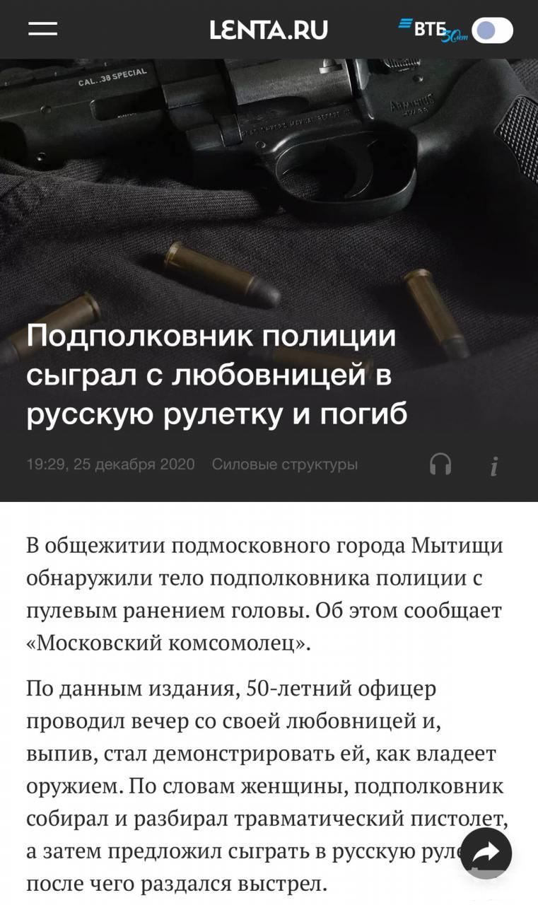 118124 - А в России чудеса!