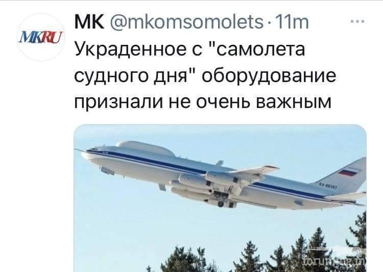 118126 - А в России чудеса!