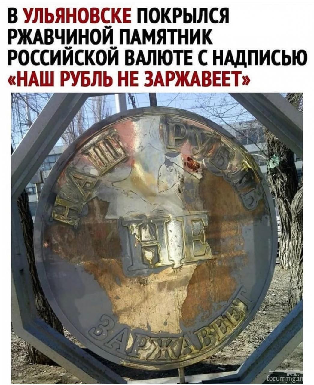 118221 - А в России чудеса!