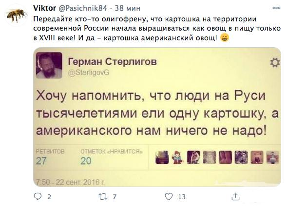 118227 - А в России чудеса!