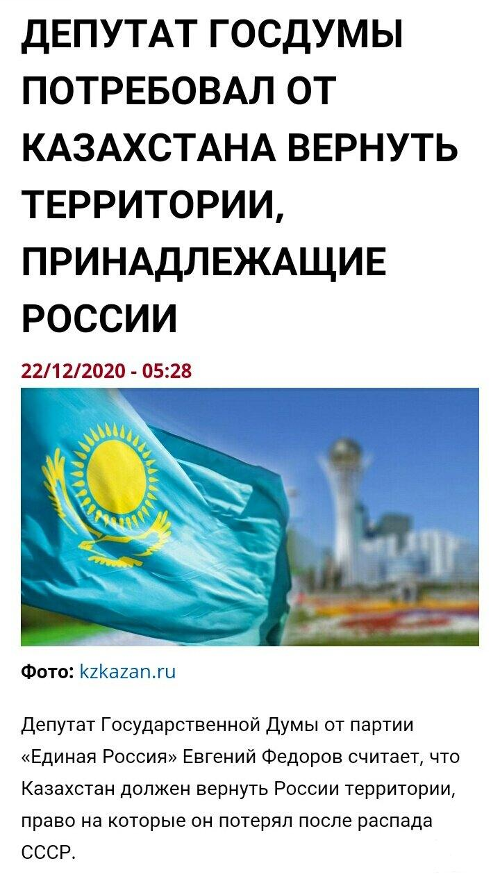 118228 - А в России чудеса!