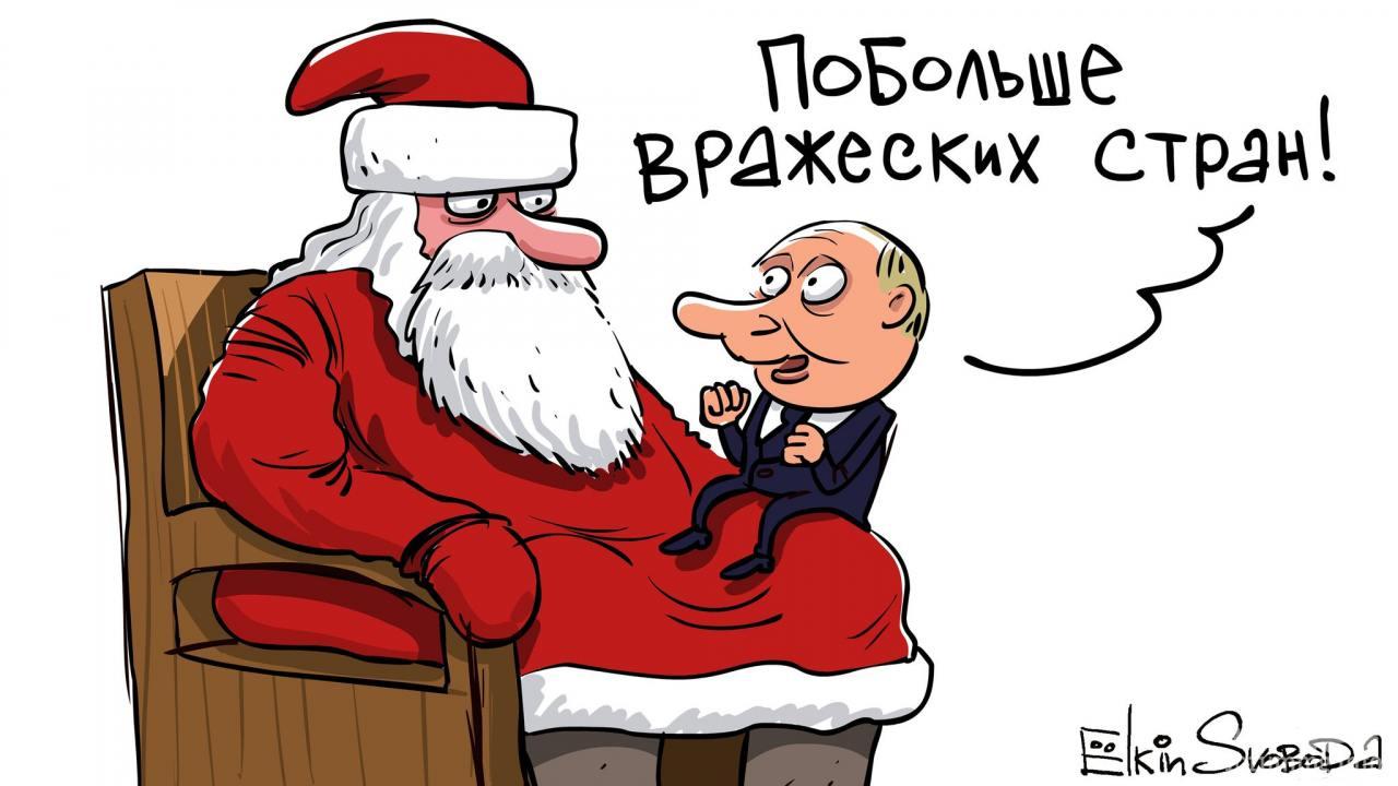118229 - А в России чудеса!