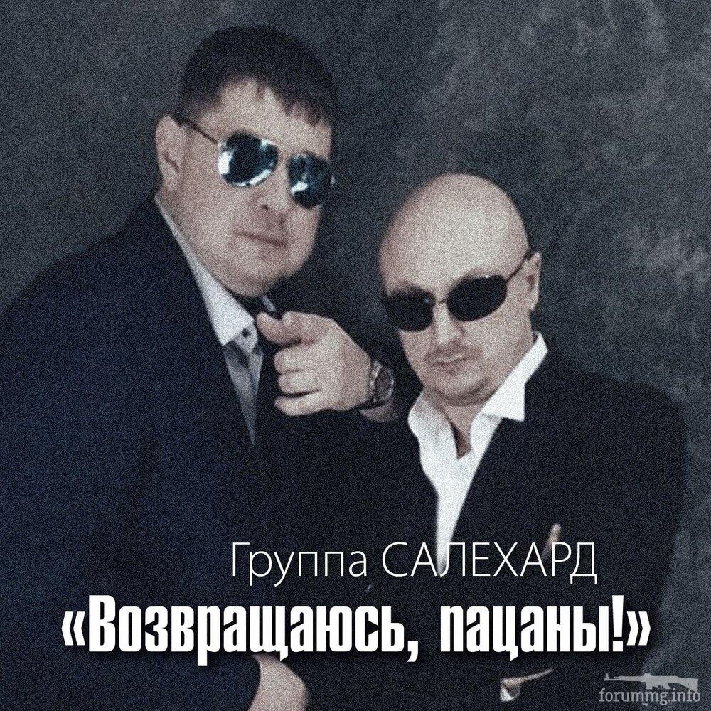 118233 - А в России чудеса!