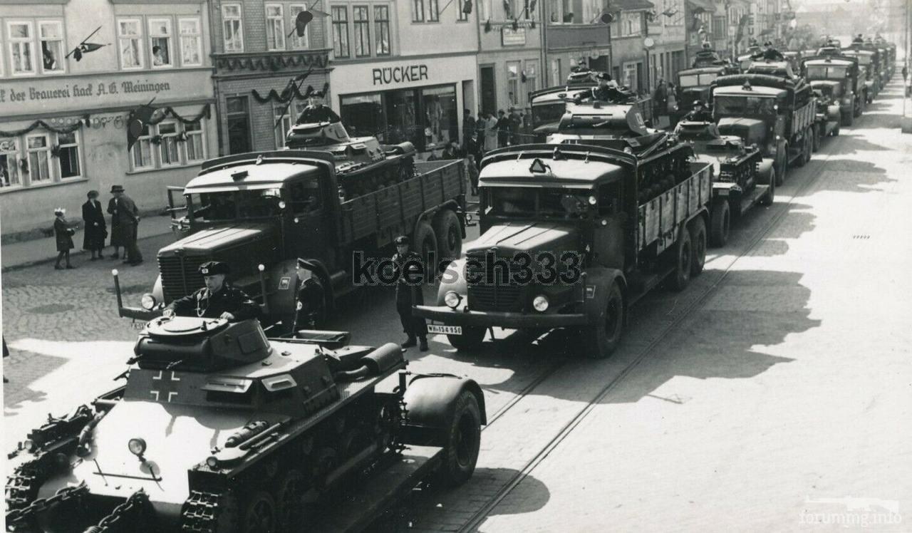 118248 - Грузовые и спец.автомобили Третьего рейха