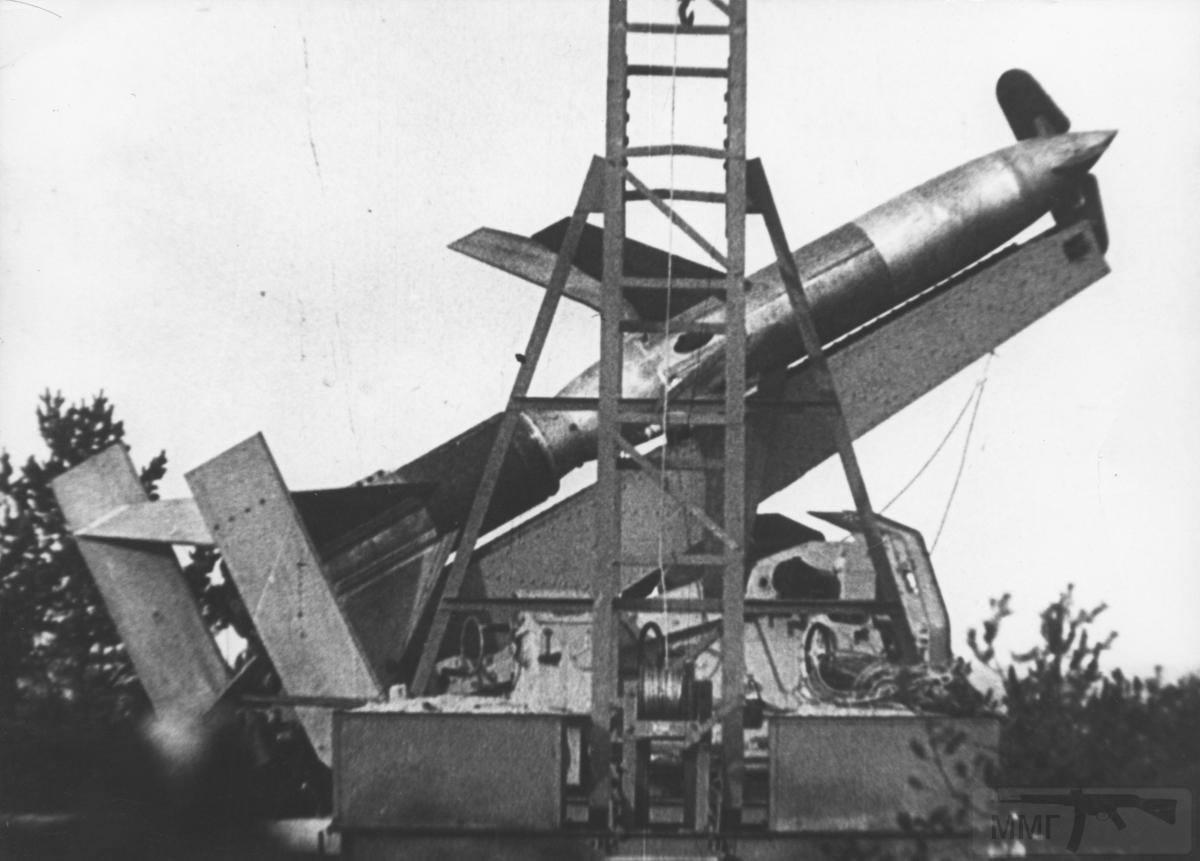 11826 - Зенитные ракеты Вермахта